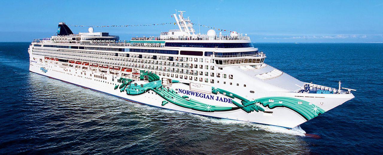 The KISS Kruise VIII October November - Cruise ship costume