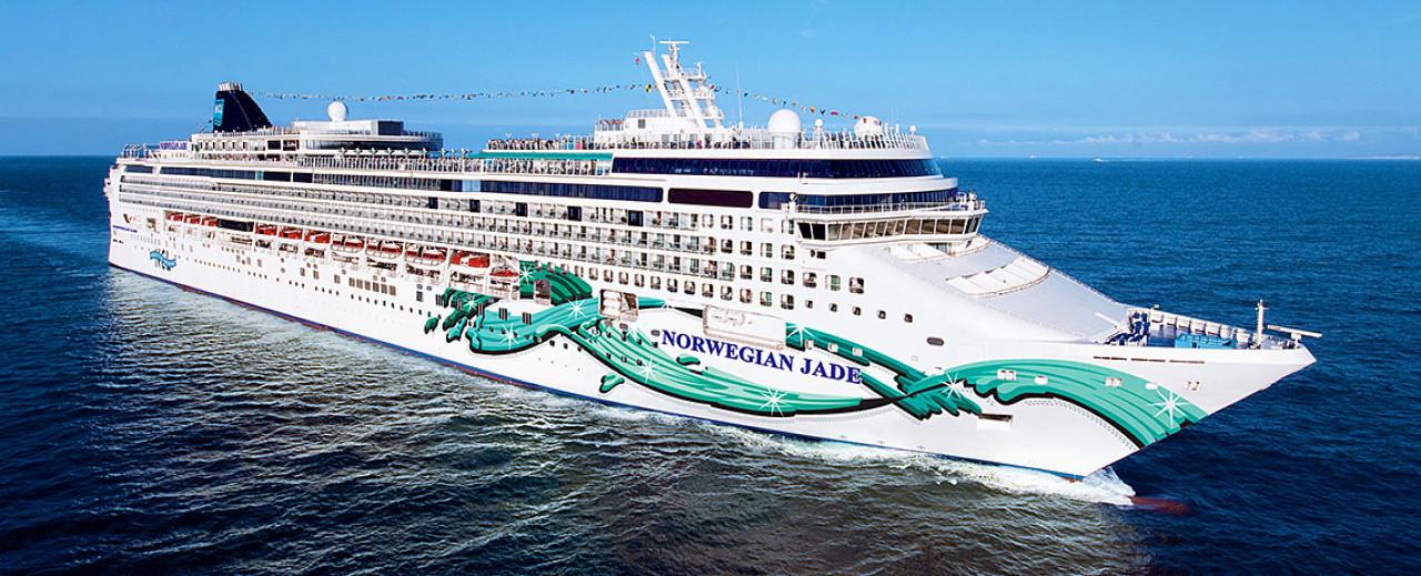 3 Night Cruise